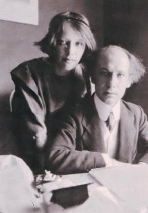 Андрей и Ася