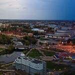 Интересные факты о городе Иваново