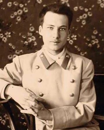 Андрей Белый в форме