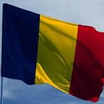 Самые интересные факты о стране Чад
