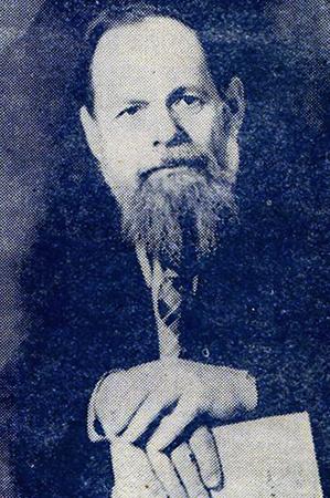 Пётр Петрович Дудочкин