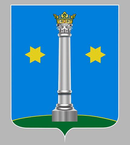 Герб Коломны