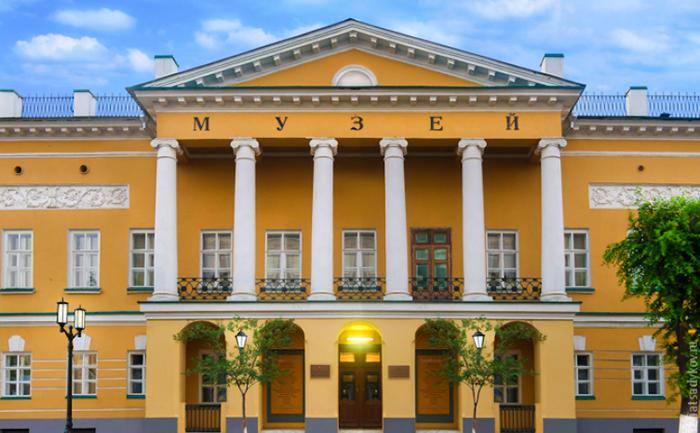 Губернаторский историко-краеведческий музей