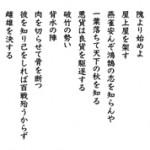 Самые интересные факты о японском языке