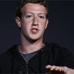 Марк Цукерберг — интересные факты из жизни
