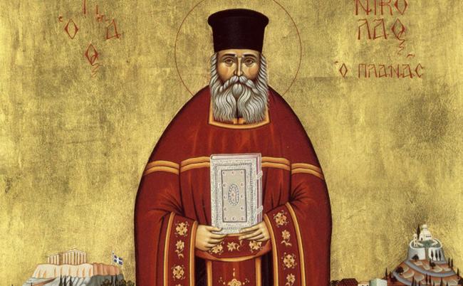 Николай Чедотворец