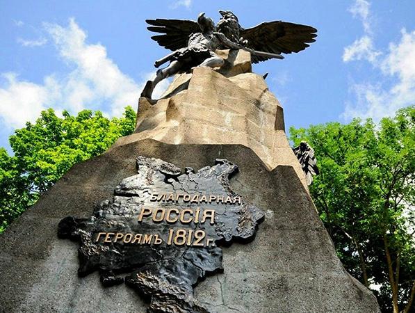 Памятник в честь столетия войны 1812 года