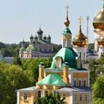 Переславль-Залесский — интересные факты о городе