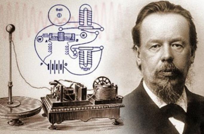 Попов и его изобретение