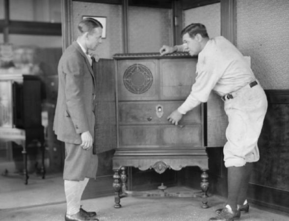 Первое радио