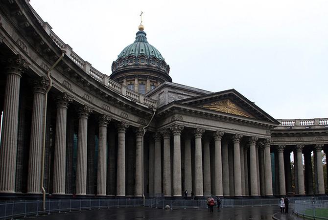 Здание Казанского собора