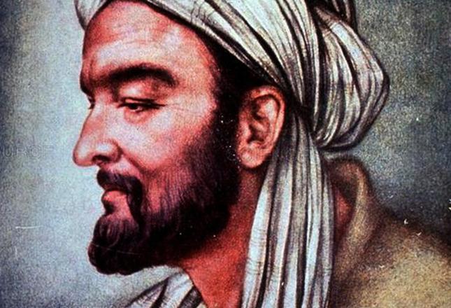 Великий Аль-Фараби