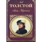 Интересные факты о романе «Анна Каренина»