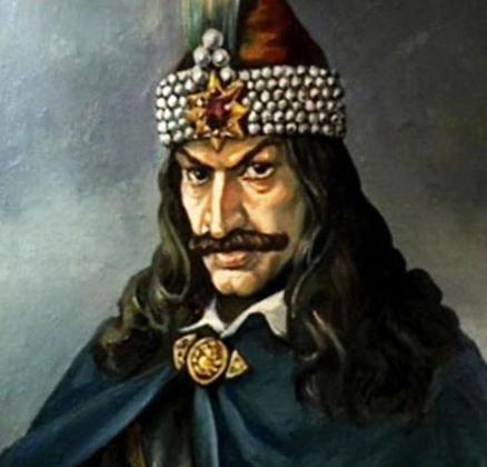 Влад Дракула Цепеш