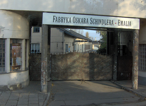 Фабрика Шиндлера