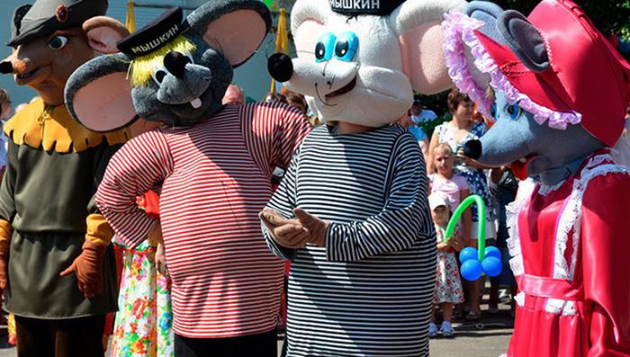 «Международный фестиваль мыши»
