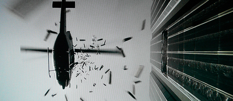 Сцена с вертолетом