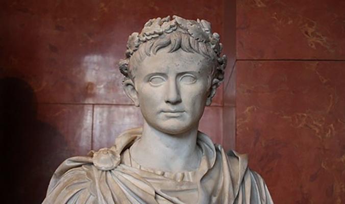 Скульптура Калигулы