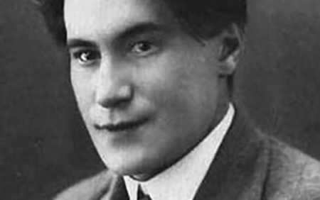 Молодой Катаев