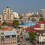 Самые интересные факты о городе Пермь